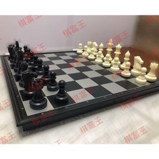 🚚 大號西洋棋 - 棋富王