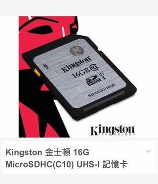 【16G】金士頓SDHC UHS-I C10 記憶卡 SD10VG2/16GB
