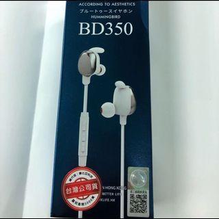 「全新品現貨」WK BD350運動繞頸藍芽雙耳耳機