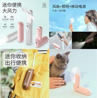 🚚 Mini fan cum 2000mAh powerbank with touchlight