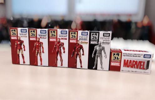 (散賣 / 一套) Iron Man Mark 3 43 46 50 nano weapon 50 (special) Marvel logo metallic red TAKARA TOMY Metacolle 鐵甲奇俠 合金 人仔 合金磚 限定 特別版 Avengers 復仇者聯盟 Ironman