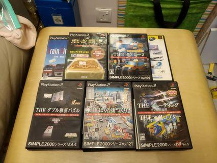 ps2 game 中古 電車go