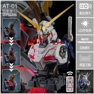 [Pre-Order] 1/35 RX-0 Unicorn Gundam Bust - Auto Transform fully assembled and painted (ETA: Sep 2019)