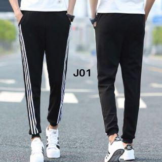 *Limited stock* Jogger Pants **FREE SHIPPING**
