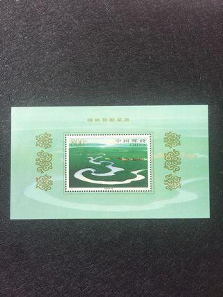 China PRC 1998 Inner Mongolia Grassland S/S MNH stamp