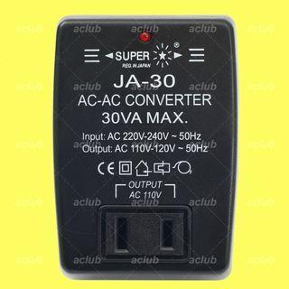 原裝正貨 - SUPER 30W 美國電器專用 變壓器 火牛 220V 230V 240V 轉 110V 120V