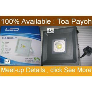 50W LED Flood light . 3-pin plug terminated