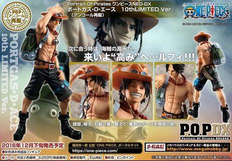 POP NEO-DX 1/8「火拳 波特卡斯·D·艾斯」10 週年限定復刻版  one piece 海賊王