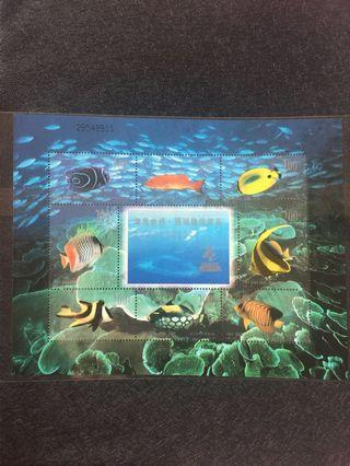 China PRC 1998 Ornamental Fish S/S MNH stamps