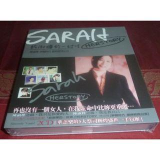 NEW 陳淑樺 陈淑桦 Sarah Chen shu su hua her story cd cds classic songs retro nostalgic vintage album