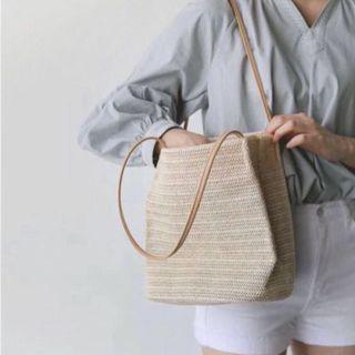 White Wooven Casual Bag
