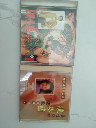 Chinese/ hokkien CD/ vcd