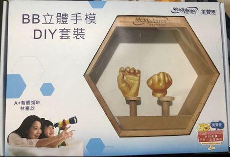 美贊臣手腳模 (3盒)