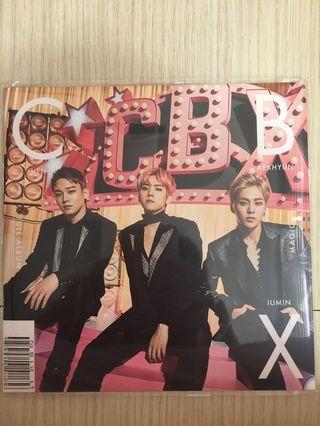 Exo-CBX album