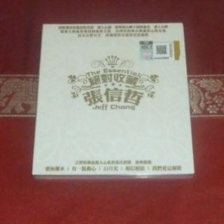 NEW sealed The Essential 張信哲 张信哲:绝对收藏 zhang xin zhe Jeff Chang 2 cd cds album