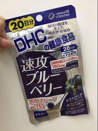 DHC藍莓葉黃素
