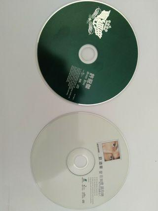 Chinese CDs( Andy Lau n Sam Hui) both without covers