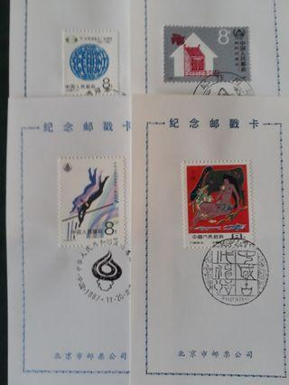 China Stamps 1987