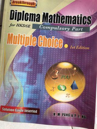 Math DSE MC compulsory
