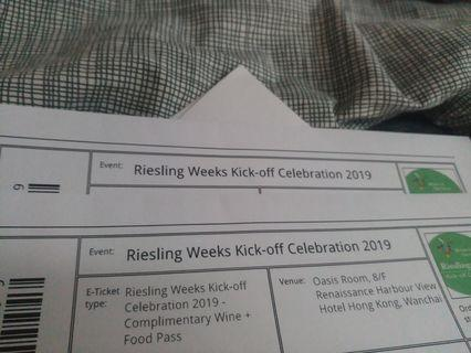 Riesling weeks kick off celebration 2019 May 31, Friday (2 tickets) , wine and food tasting, wan chai