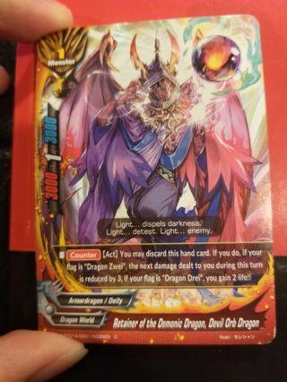 Buddyfight Card Dragon World