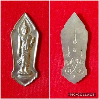 Phra Leela Sattawas 25, Wat Suthat 108 Monks Mass Chant BE 2500 Nur Takua