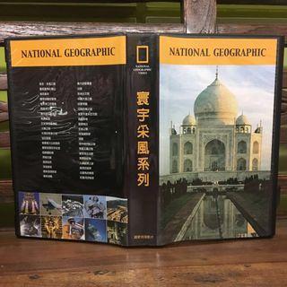 國家地理頻道套裝DVD-寰宇采風系列