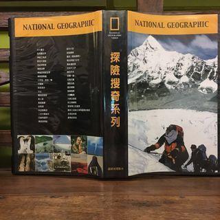 國家地理頻道套裝DVD-探險搜奇系列
