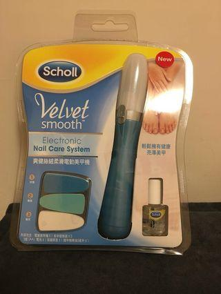全新爽健美甲機連指甲油 Brand New Scholl Electronic Nail Care System
