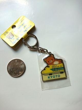 鬆弛熊 JR鐵路紀念鎖匙扣