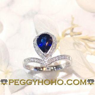 【Peggyhoho】全新18K白金1卡35份錫蘭藍寶石配18份真鑽石戒指 | 好火錫蘭藍寶石| HK12