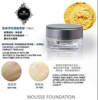 Magic Shop Mousse Foundation (15ml)