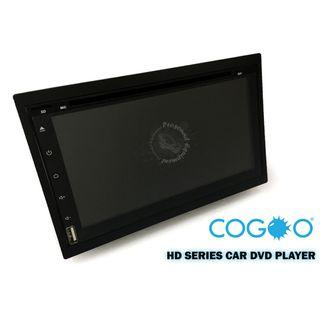 COGOO (CG-HD05) HD SERIES CAR DVD PLAYER