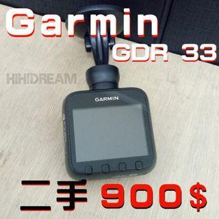 [Garmin GDR 33]二手行車紀錄器900$