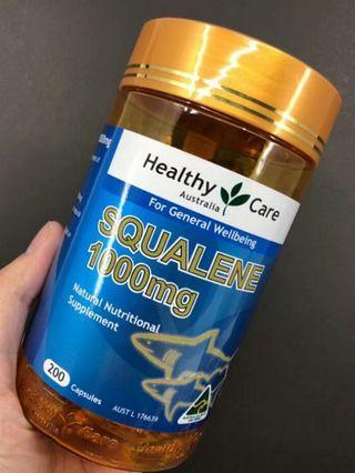 澳洲Healthy care Squalene 深海鯊魚丸1000mg200粒裝