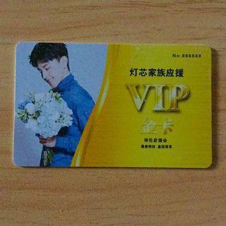 WTS Deng Lun 邓伦 merchandise