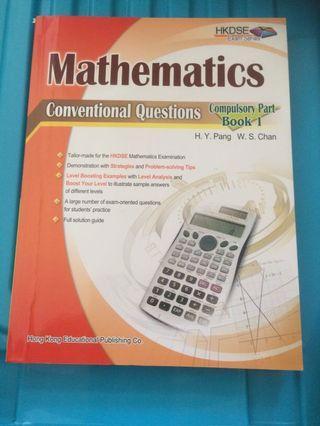 全新 DSE Conventional Questions Compulsory Book 1