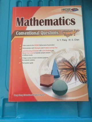 全新 DSE Maths Conventional Questions Compulsory Book 2