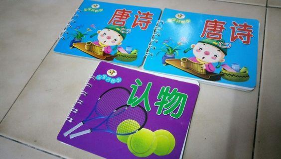 🚚 Tang shi, Chinese Books