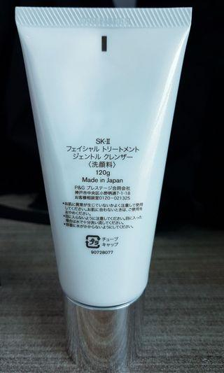 Sk2 facial treatment gentle cleanser
