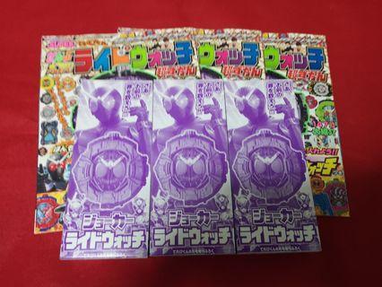 MISB Kamen Rider Zi-O, Magazine Exclusive Joker Ridewatch