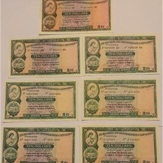 60至80年代匯豐10蚊紙共7張