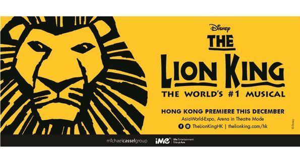 The lion king musical 獅子王音樂劇 優先代購