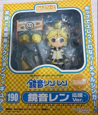 Kagamine Len Cheerful Ver. Nendoroid 190