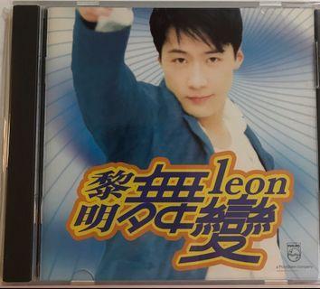 黎明 CD 舞變