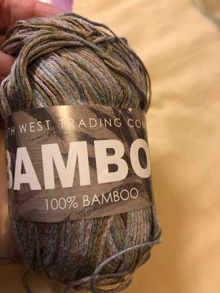🚚 South West Trading Company - Bamboo