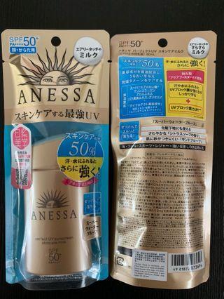 【ANESSA 】超防水美肌最強UV乳液60ml SPF50+PA+++
