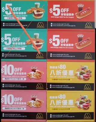 MOS Burger Coupon 6張