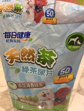 🚚 天然茶尿布墊