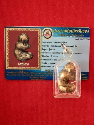 Lp Tim Wat Lahanrai BE2518 Phra Pidta for Wat Pho Sampan